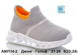 Джонг - Гольф Изи Буст - Носки Кроссовки A90114-2 21-26