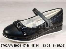 Bi Ki. Туфли школьные