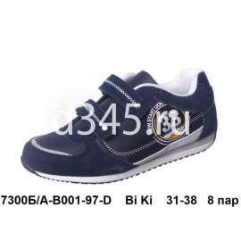 Bi Ki. Кроссовки A-B001-97-D 31-38