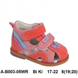 Bi Ki Босоножки A-B003-05WR  17-22