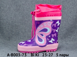 Bi Ki Резиновые сапоги A-B003-73  23-27