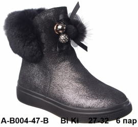 Bi Ki Ботинки зимние A-B004-47-B  27-32