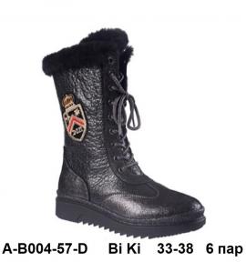 Bi Ki Сапоги зимние A-B004-57-D  33-38