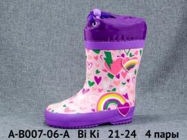 Bi Ki Резиновые сапоги A-B007-06-A 21-24