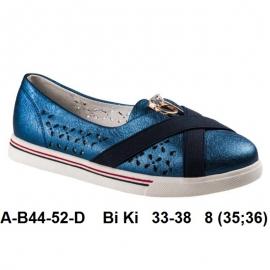 Bi Ki Слипоны A-B44-52-D 33-38
