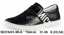 Tom.m. Слипоны 01-98-A 31-36