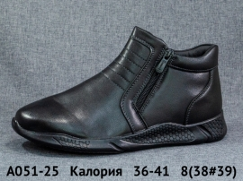 Калория Ботинки зимние A051-25 36-41