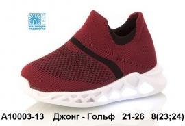 Джонг - Гольф Изи Буст - Носки Кроссовки A10003-13 21-26