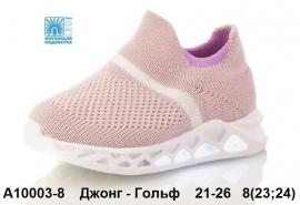 Джонг - Гольф Изи Буст - Носки Кроссовки A10003-8 21-26
