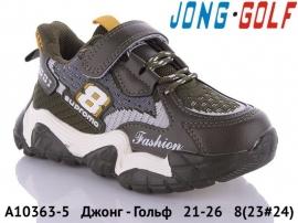 Джонг - Гольф Кроссовки летние A10363-5 21-26