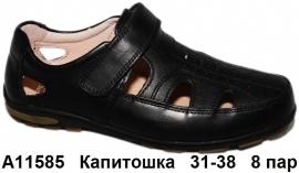 Капитошка Туфли летние A11585 31-38