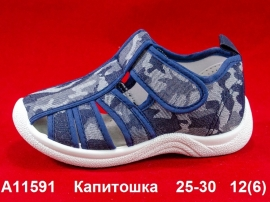 Капитошка Босоножки A11591 25-30