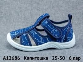Капитошка Босоножки A12686 25-30
