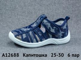 Капитошка Босоножки A12688 25-30