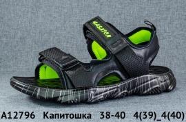 Капитошка Сандалии A12796 38-40