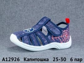 Капитошка Сандалии A12926 25-30