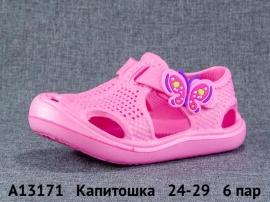 Капитошка Сандалии A13171 24-29