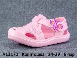 Капитошка Сандалии A13172 24-29