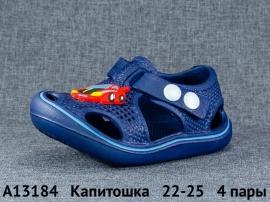 Капитошка Сандалии A13184 22-25