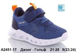 Джонг - Гольф Кроссовки LED A2451-17 21-26