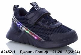 Джонг - Гольф Кроссовки LED A2452-1 21-26