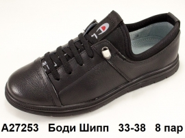Боди Шипп Туфли A27253 33-38