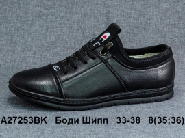 Боди Шипп Туфли A27253BK 33-38