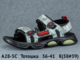 Тотошка Сандалии A28-5C 36-41