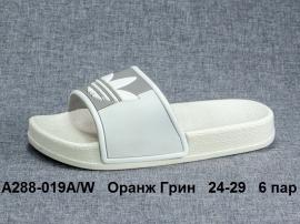 Оранж Грин Шлепки A288-019A\W 24-29