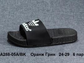 Оранж Грин Шлепки A288-05A\BK  24-29