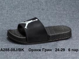 Оранж Грин Шлепки A288-08J\BK  24-29
