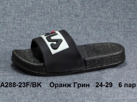 Оранж Грин Шлепки A288-23F\BK  24-29