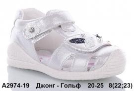 Джонг - Гольф Босоножки A2974-19 20-25