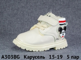 Карусель Ботинки зимние A303BG 15-19