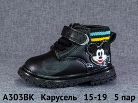Карусель Ботинки зимние A303BK 15-19