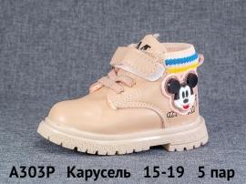 Карусель Ботинки зимние A303P 15-19