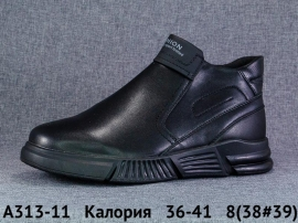 Калория Ботинки зимние A313-11 36-41