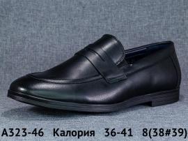 Калория Туфли A323-46 36-41