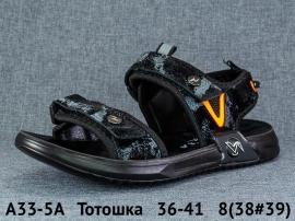 Тотошка Сандалии A33-5A 36-41