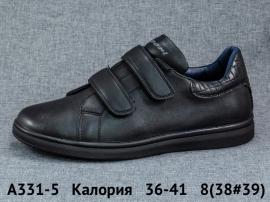 Калория Туфли A331-5 36-41