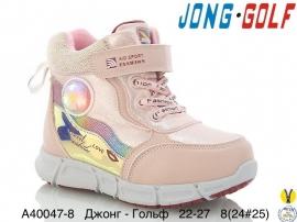 Джонг - Гольф Ботинки зимние A40047-8 22-27