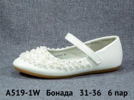 Бонада Туфли A519-1W 31-36