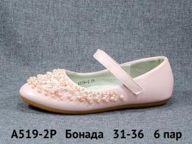 Бонада Туфли A519-2P 31-36