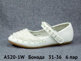 Бонада Туфли A520-1W 31-36