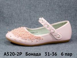 Бонада Туфли A520-2P 31-36