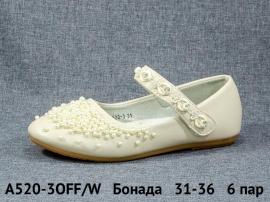 Бонада Туфли A520-3OFF/W 31-36