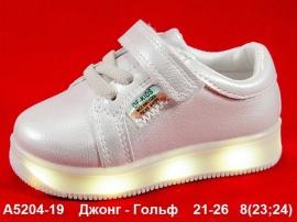 Джонг - Гольф Кроссовки LED A5204-19 21-26