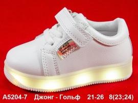 Джонг - Гольф Кроссовки LED A5204-7 21-26