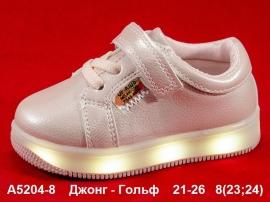 Джонг - Гольф Кроссовки LED A5204-8 21-26