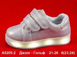 Джонг - Гольф Кроссовки LED A5205-2 21-26